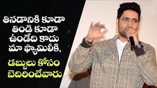 Adivi Sesh gets emotional talking about his family problems in USA & movies || Evaru Thanks Meet