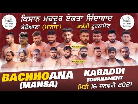 Bachhoana (Mansa) Kabaddi Tournament 16 Jan 2021