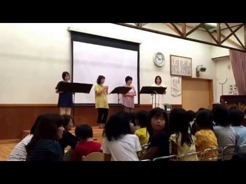 三上幼稚園 演奏ボランティア 「となりのトトロ」
