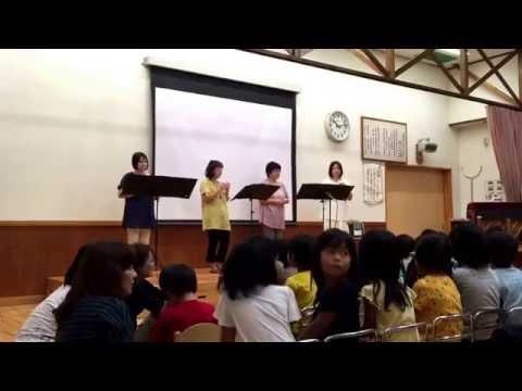 Mikami Kindergarten