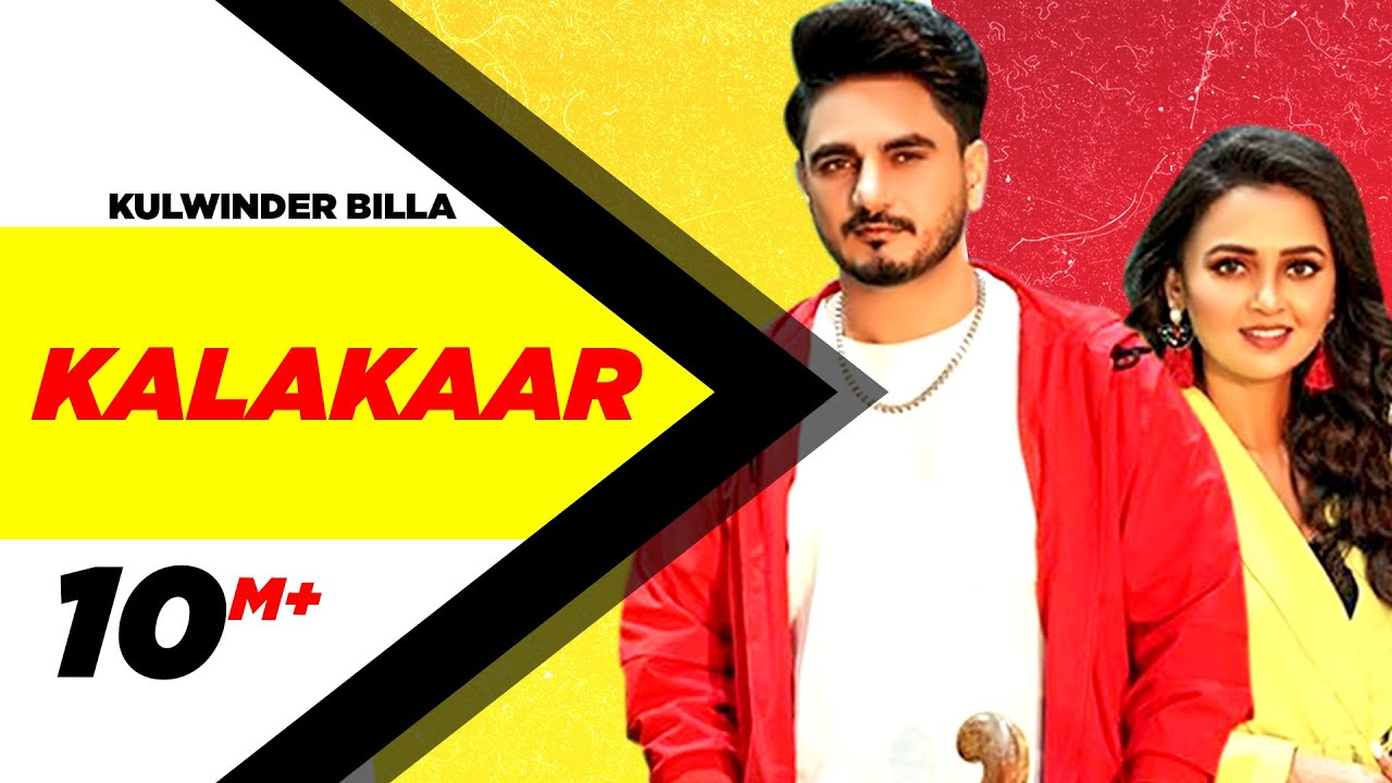 KULWINDER BILLA Lyrics - Kalakaar Full Song Lyrics | Tejasswi Prakash | Lyricworld