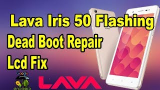 lava 810 s110 flash file - मुफ्त ऑनलाइन