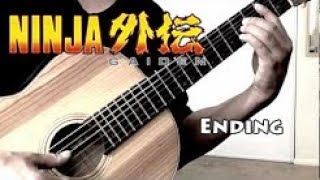 Ninja Gaiden Nes Act 4 2 Acoustic Classical Guitar Cover By