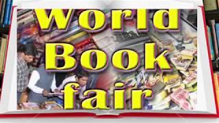 World Book Fair 2018