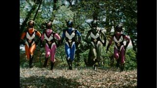 Kakuranger Flowery Kunoichi Team/ Hanarangers First Henshin