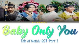 Baby Only You - NCT U (Sung by Doyoung & Mark) | The Tale Of Nokdu OST Part 1 | Han/Rom/가사/Eng/Fil