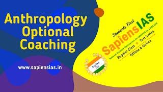 Anthropology Optional UPSC Coaching