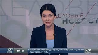 Новые филиалы международных банков откроют в Казахстане