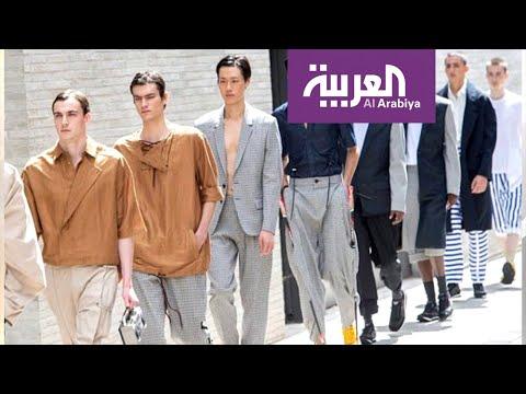 العرب اليوم - شاهد: تعرَّف على خطوات ضرورية ليتبع الرجل موضة 2020