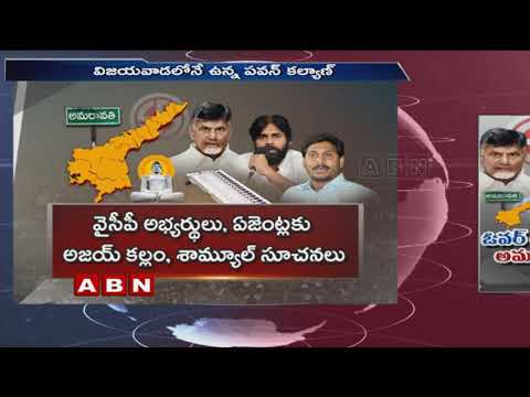 Video dan mp3 Abn Telugu Live Abn Telugu News Live Abn Live