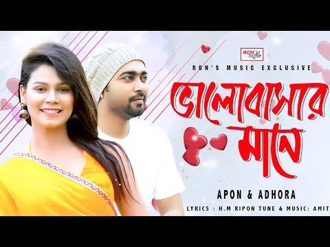 Valobasha Mane l Apon & Adhora l Jannat l Bangla New Music Video  Song l 2019
