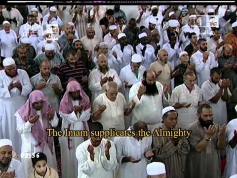 دعاء آخر ليلة مؤثر جدااا..رمضان 1431هـ..الشيخ ماهر المعيقلي