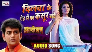 भोजपुरी का सबसे बड़ा दर्द भरा गीत 2019 - आप सुनके रोने लगोगे - Ravi Kisan - Bhojpuri Sad Songs