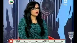 الاعلامي حسام الديالي .... لقاء السومريه .. الخيانه
