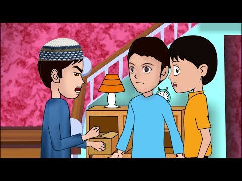 Angry Abdul Bari - আবদুল বারীর রাগ দমন