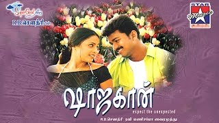 Kadhal Oru Song - Shajahan Tamil Movie | Vijay | Richa Pallod | Kay Kay | Mani Sharma