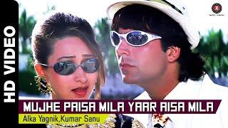 Mujhe Paisa Mila Full Video   Lahu Ke Do Rang (1997