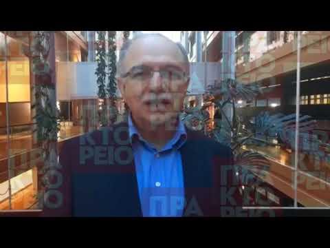 Δημ. Παπαδημούλης: «Η κοινή μας δήλωση, στέλνει μήνυμα στήριξης της πατρίδας μας»