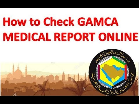 GCC Medical Online (How To Book Online) - смотреть онлайн на