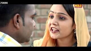 Aindi Bhartar