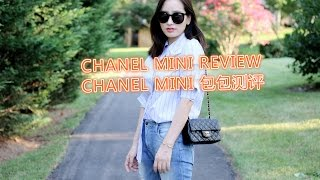 75f5dc2e05e0da Chanel Coco Lizard Handle bag - unboxing and try-on (香奈儿包包开箱 ...