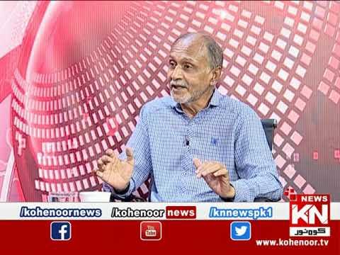Kohenoor@9 25 July 2020 | Kohenoor News Pakistan