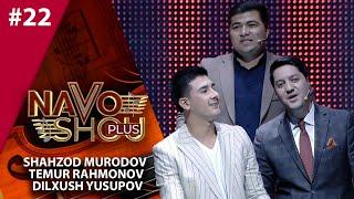 Navo shou plus 22-son Shahzod Murodov, Temur Rahmonov, Dilxush Yusupov  (06.05.2021)