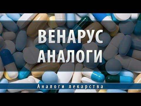 Лечение хронического простатита каштанами