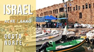 preview picture of video 'Israel -Turismo en ACRE / AKKO - Tierra Santa, City tour - Tourism travel visit viaje viajar guide'