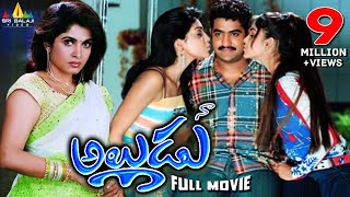 Naa Alludu  Telugu Latest Full Movies  JrNTR Shriya Genelia  Sri Balaji Video