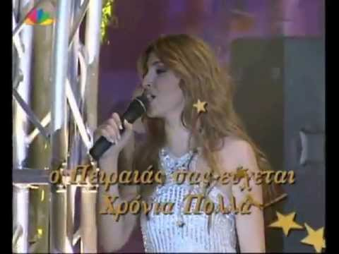 Helena Paparizou - The Light In Our Soul (Live @ New Year's Eve 2006)