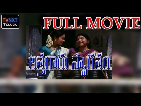 Athagaru Swagatham Telugu Full Movie | Kalyan Chakravarthy | Ashwini | Kanchana