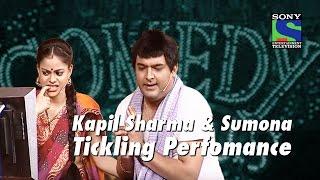 Kapil Sharma and Sumona's Rib-Tickling Perfomance