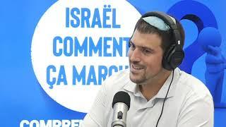 Ccm#407 - Assurer sa retraite en Israël