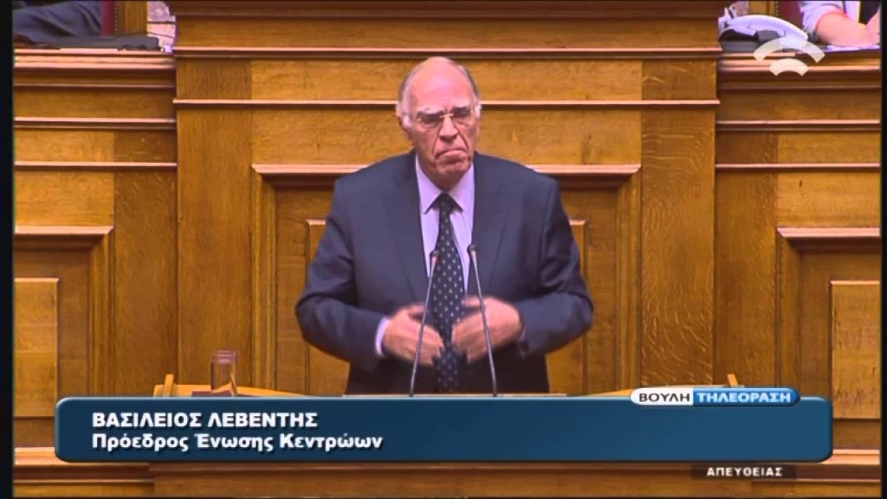 Β.Λεβέντης (Πρόεδρος Εν.Κεντρώων) Συζήτηση για σύσταση Εξεταστικής Επιτροπής (15/04/2016)