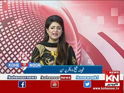 Kohenoor@9 06 June 2020 | Kohenoor News Pakistan