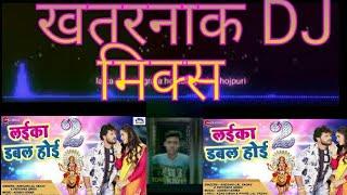 new bhojpuri bhakti song dj hi tech - मुफ्त