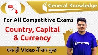 12:00 AM - GK by Sandeep Sir | Country, Capital & Currency GK Tricks