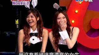 阿飛-達人總動員-第14/14集-再見元華功夫班20130309