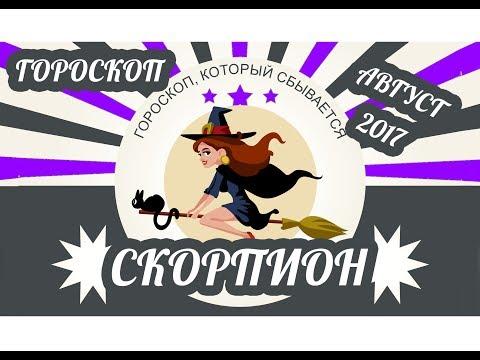 Обезьяна-козерог гороскоп на 2017 год