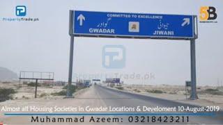 Gwadar Housing Schemes Locations & Development 10-August-2019 | Property Trade
