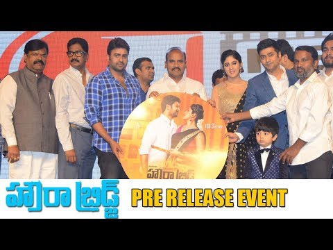 Howrah Bridge Telugu Movie Pre Release Event