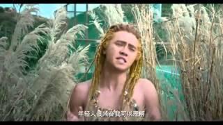 Stephen Chow  The Mermaid 2016 Funny Scene 1