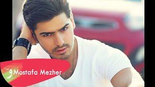 مصطفى مزهر -  تأكد يا حبيبي | (Mostafa Mezher - T