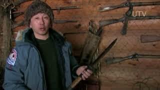 Батыя .Таёжный инструмент - охотничий нож. Опыт аборигенов тайги (фрагмент фильма Якутский охотник)