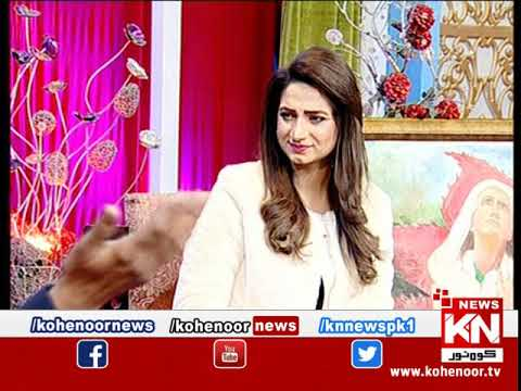 Good Morning 30 January 2020 | Kohenoor News Pakistan