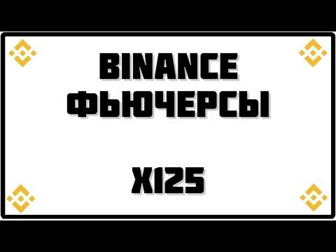 Как оформить bitcoin