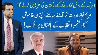 Hard Talk Pakistan with Dr Moeed Pirzada   20 July 2021   Arif Hameed Bhatti   92NewsHD
