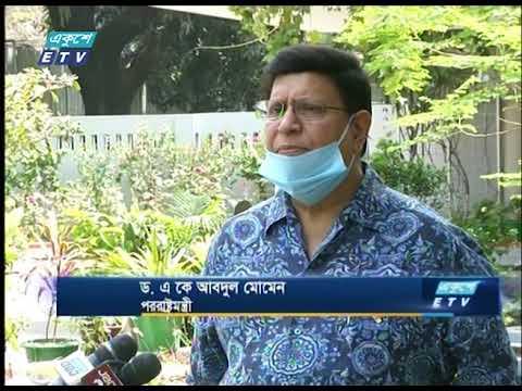 ভারতে আটকে পড়া বাংলাদেশিদের ফিরিয়ে আনতে সর্বাত্মক চেষ্টা করছে সরকার | ETV News