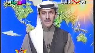 تلفزيون الشباب /مجموعة اعلانات / اهم الاخبار / خبر من تلفزيون العراق القناة الاولى